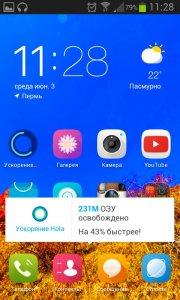 aplikacija za upoznavanje na androidu upoznavanje s rizicima web stranica