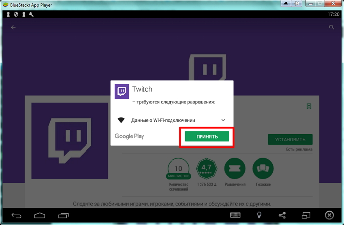 Tvitch app for pc